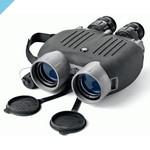 Fraser Optics STEDI-EYE® Bylite