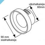 Усадочная муфта Webasto для Y-образного ответвления 90 мм, шланга 60 мм