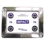 Дополнительный пульт IMPACT, IMPACT+